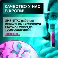 Анализ на грибок ногтей днепропетровск